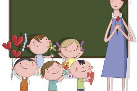 A importância da relação professor aluno no ensino-aprendizagem
