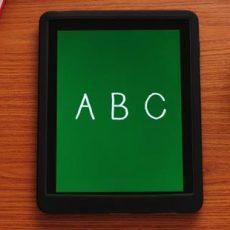 O uso da tecnologia na sala de aula